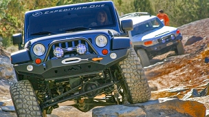 Classic Trail Series Front Bumper